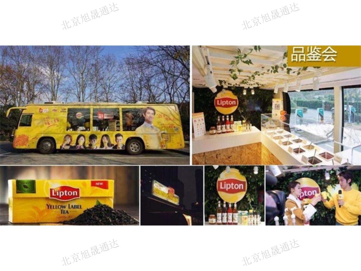 吉林移动售楼处路演车有租的吗「北京旭晟通达文化传媒供应」