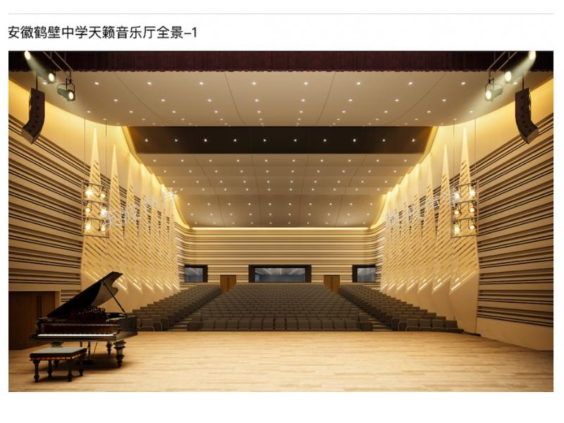 芜湖音乐厅建声设计顾问 欢迎咨询「英波供」