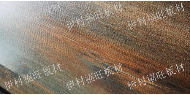 淮安市饰面板三聚氰胺饰面板「上海伊村福旺木业供应」