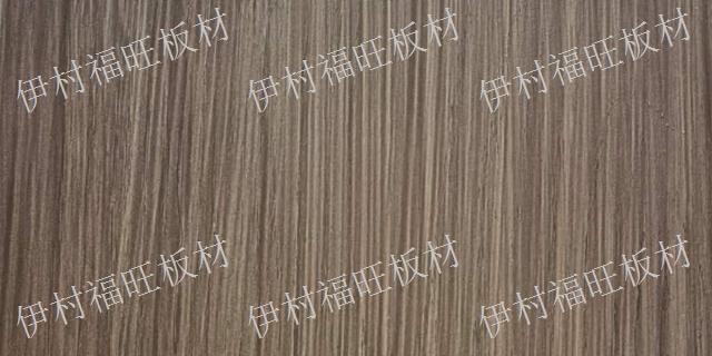 泰州市人造三聚氰胺飾面板「上海伊村福旺木業供應」