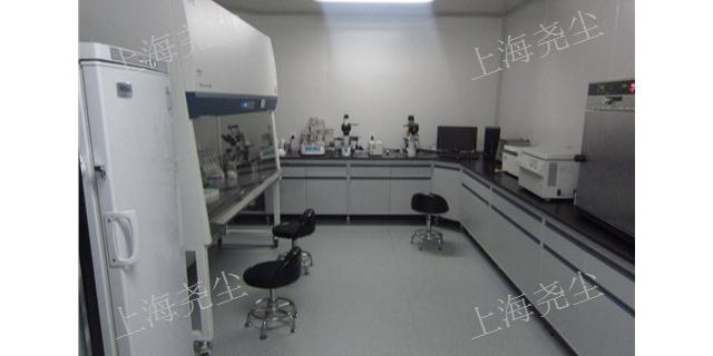 浙江**PCR实验室装修,PCR实验室装修