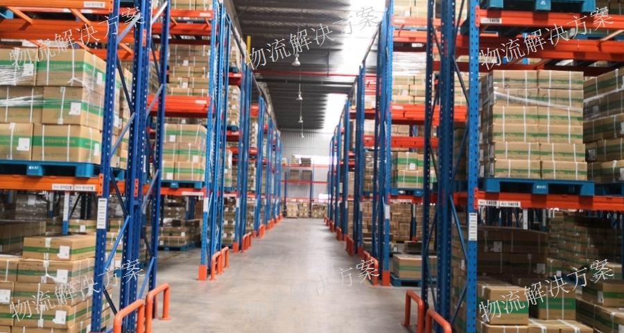 闵行区仪器仓储配送哪家服务好 服务至上「上海洋诚物流供应」