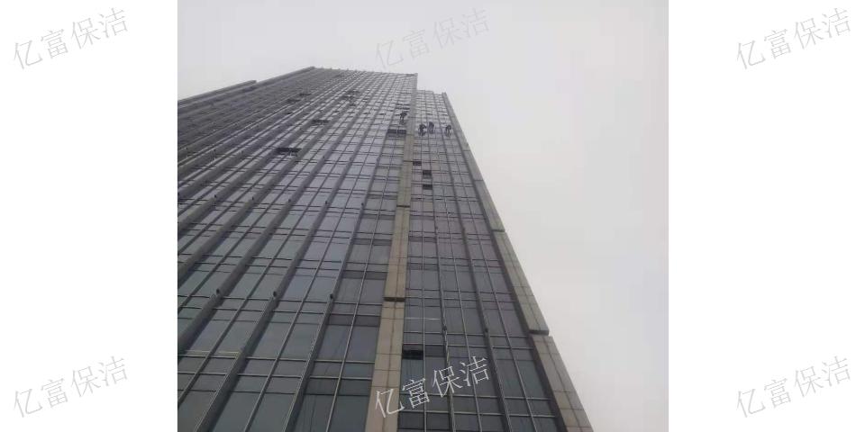 舟山外墙清洗价格 服务至上「上海亿富保洁服务供应」