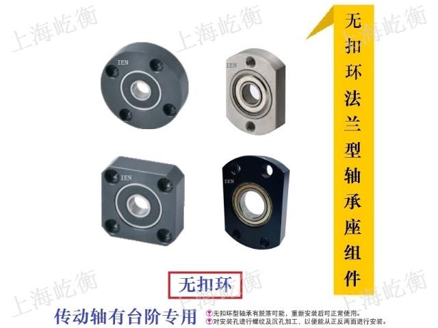 江苏6904轴承座 上海屹衡供应