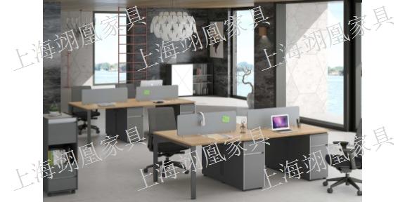 崇明区单位办公家具订做 和谐共赢「上海翊凰家具供应」