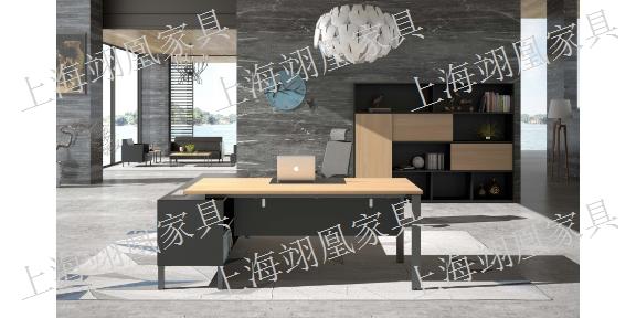 黄浦区办公室家具厂