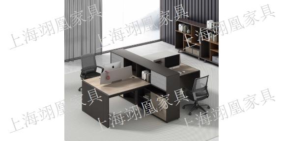 长宁区单位办公家具 推荐咨询「上海翊凰家具供应」