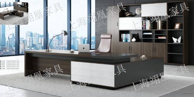 長寧區企業公司家具安裝上門測量 誠信互利「上海翊凰家具供應」