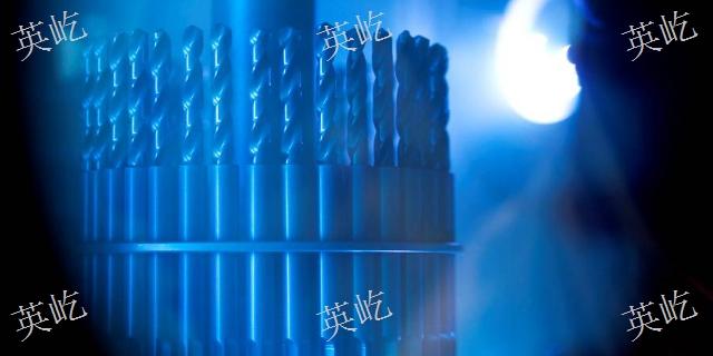 奉賢區合金模鍍鈦公司 創新服務「上海英屹涂層技術供應」
