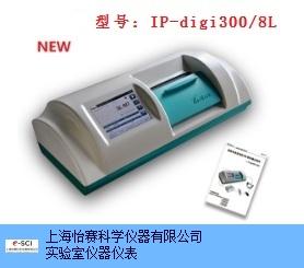北京銷售上海儀邁全自動數字旋光儀產品介紹 信息推薦「上海怡賽科學儀器供應」