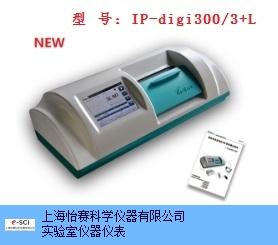 河南销售上海仪迈全自动数字旋光仪联系方式,上海仪迈全自动数字旋光仪