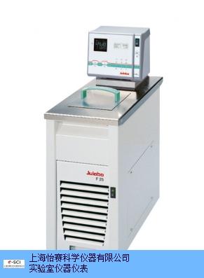 安徽新品恒温循环器价格多少 值得信赖「上海怡赛科学仪器供应」
