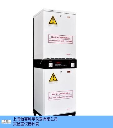河北新品JULABO优莱博化学防爆冰箱推荐产品,JULABO优莱博化学防爆冰箱