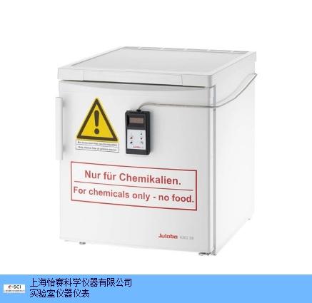 北京全新JULABO优莱博化学防爆冰箱技术指导,JULABO优莱博化学防爆冰箱