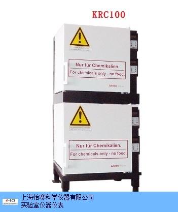 天津正规JULABO优莱博化学防爆冰箱规格型号,JULABO优莱博化学防爆冰箱
