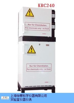 进口JULABO优莱博化学防爆冰箱技术要求,JULABO优莱博化学防爆冰箱