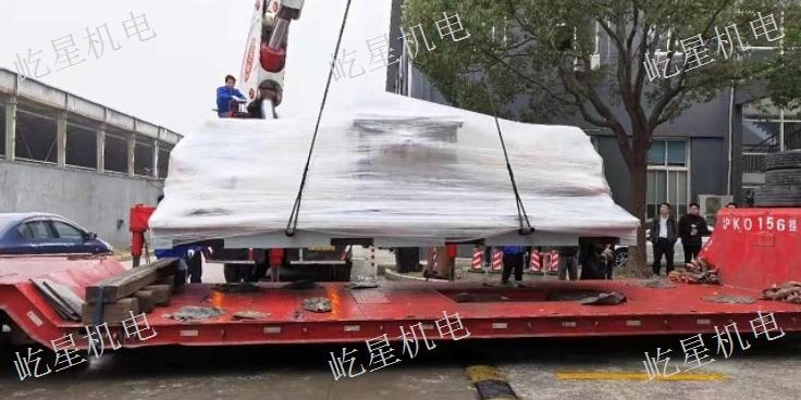 宝山区装卸设备吊装「上海屹星机电安装工程供应」