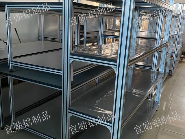 浙江高品质铝型材框架厂家供应 服务为先 上海宜勋铝制品供应
