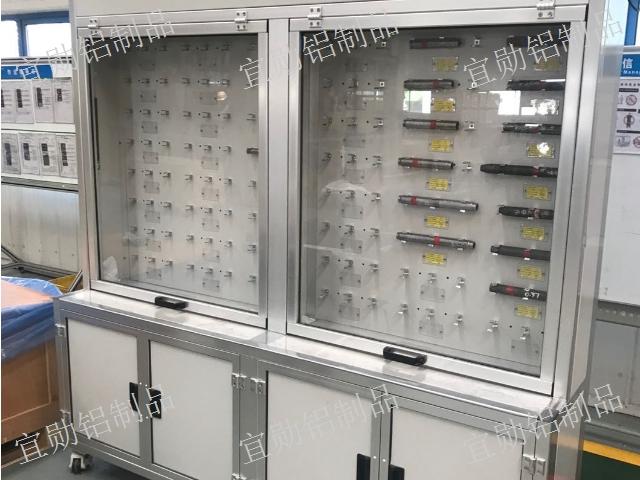 浙江定制铝型材框架配送 诚信服务 上海宜勋铝制品供应
