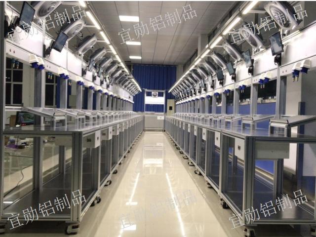 上海高品质铝型材框架厂家现货 诚信服务 上海宜勋铝制品供应