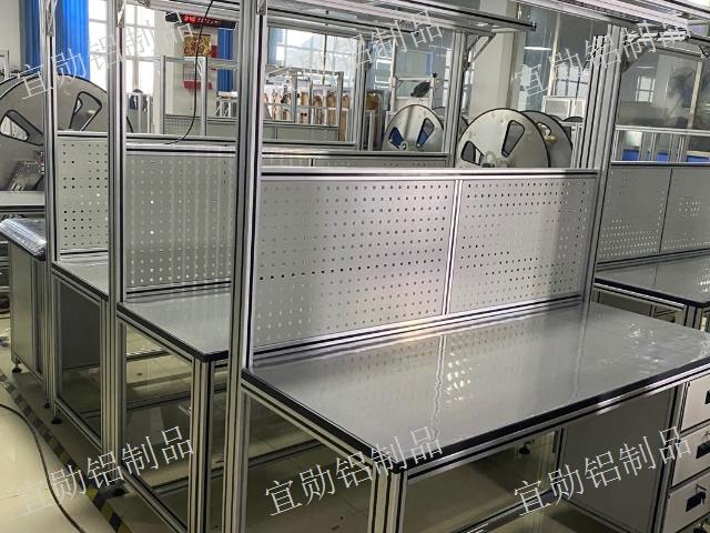 浙江铝型材框架厂家直销 欢迎来电 上海宜勋铝制品供应