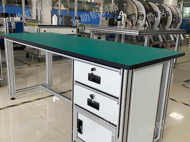 江苏口碑好的铝型材框架配送 欢迎来电 上海宜勋铝制品供应