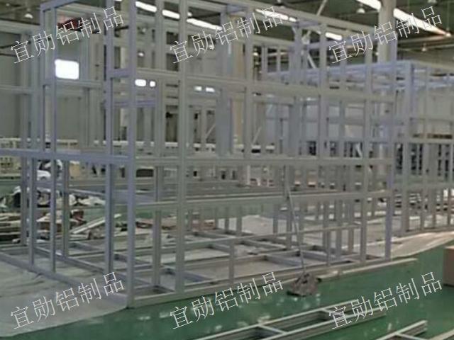 江苏铝型材框架是什么 服务为先 上海宜勋铝制品供应