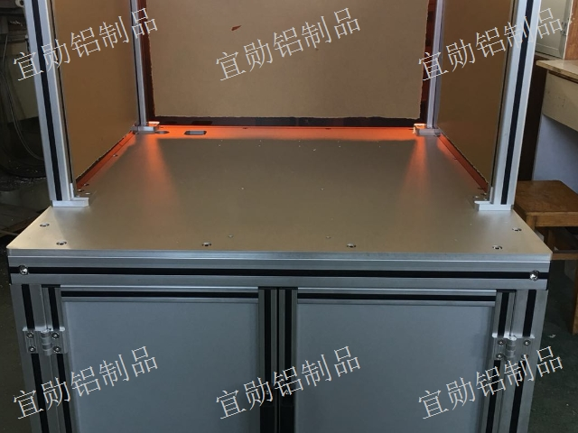浙江铝型材框架推荐厂家 推荐咨询 上海宜勋铝制品供应