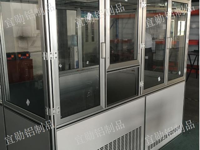 浙江定制铝型材框架厂家直销 服务为先 上海宜勋铝制品供应