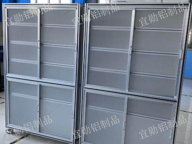 浙江有哪些铝型材框架厂家直销 诚信服务 上海宜勋铝制品供应