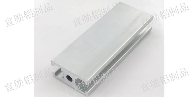 上海角铝铝型材配件收费 欢迎来电 上海宜勋铝制品供应