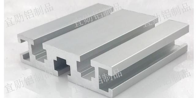 上海非标铝型材厂家 推荐咨询 上海宜勋铝制品供应
