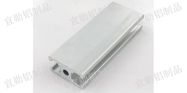 上海大型铝型材配件制造 推荐咨询 上海宜勋铝制品供应