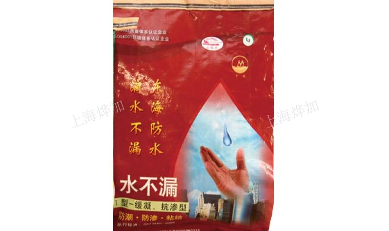 上海與基體結合度高的水不漏近期價格 誠信為本「上海燁加建筑材料供應」