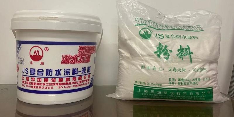 安徽耐久性好JS复合防水涂料厂家报价