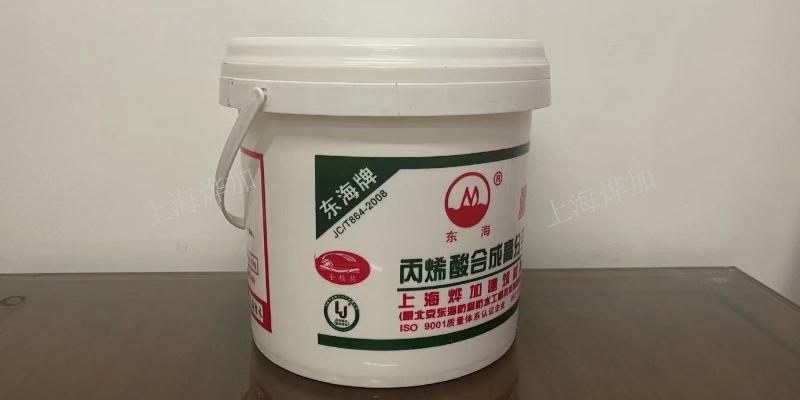 杭州与基面粘结牢固丙烯酸合成高分子防水涂料零售价