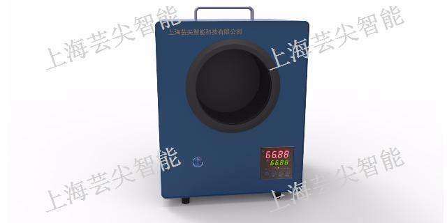 上海黑体炉厂家定价 欢迎来电 上海芸尖智能科技供应