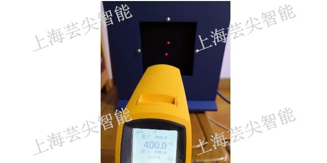 上海超高温面源黑体炉 欢迎来电 上海芸尖智能科技供应