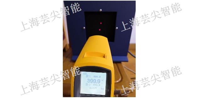 上海人体测温面源黑体炉 欢迎来电 上海芸尖智能科技供应