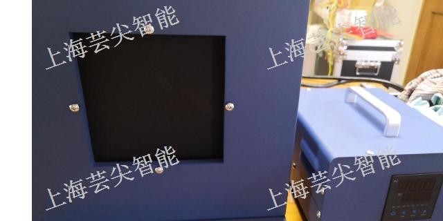 上海腔式面源黑体炉 欢迎来电 上海芸尖智能科技供应