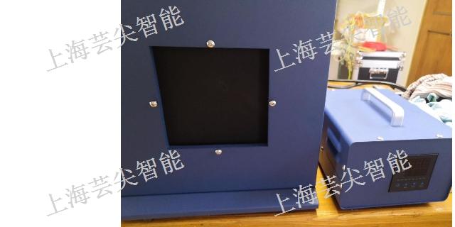 上海面源黑体炉订购 欢迎咨询 上海芸尖智能科技供应