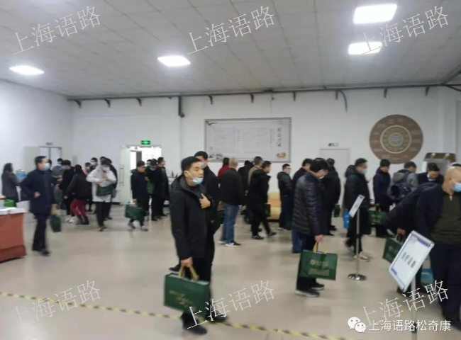 山東全自動恒溫泥療機購買「上海語路醫療科技供應」