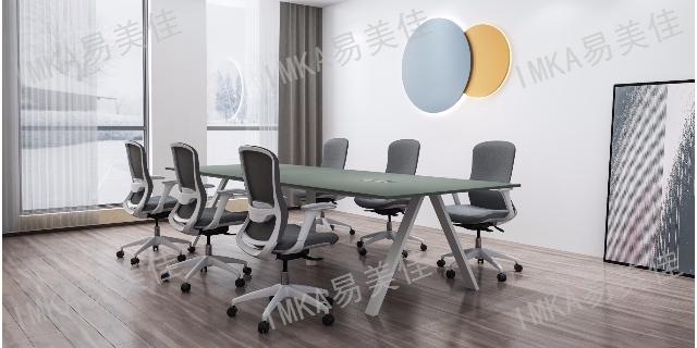 安徽现代智能办公家具工厂直销 客户至上「上海易美佳办公家具供应」