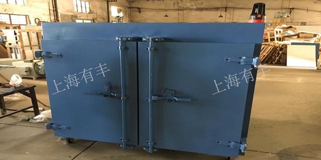 四川畅销干燥箱维修 值得信赖 上海有丰科学仪器供应