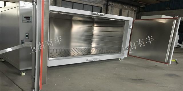 重庆台式干燥箱生产厂家 欢迎来电 上海有丰科学仪器供应