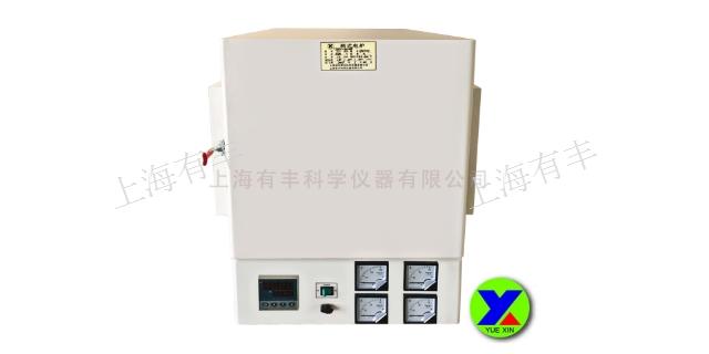 上海数显式马弗炉报价 真诚推荐 上海有丰科学仪器供应