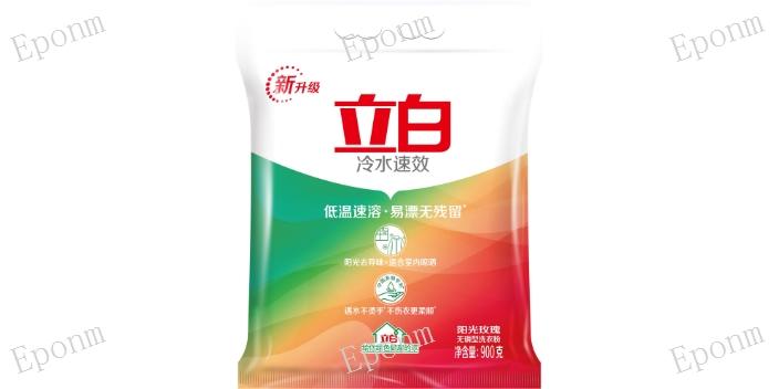 湖北全自动浓缩洗衣粉2kg 值得信赖「上海毅庞工业服务供应」