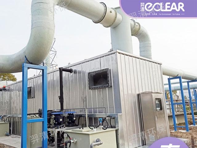 山东化学化工污水除臭工程