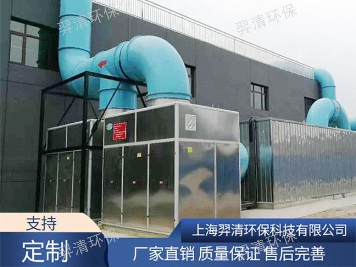 上海焦化工生物滤池生产厂家