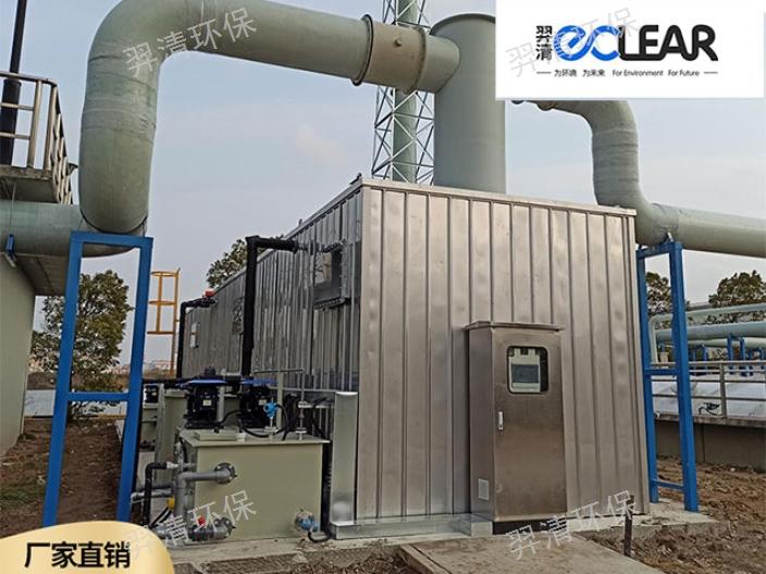 山东精细化工生物滤池方法